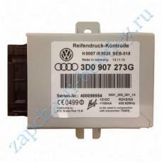 Monitor tire pressure ECU (2004 & 2005 my 433 MHz) (3d0907273g)