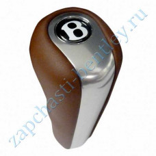 The gear shift knob, cognac (Bentley Continental GT Speed, Bentley Continental GT and flying spur Speedc) (3w0711118f1ft)