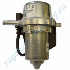 Vacuum pump electric brakes (Bentley Continental GT Speed, Bentley Continental GT and flying spur Speedc) (8e0927317j)