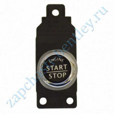 Push button start/safety switch (Bentley continental GT speed, Bentley continental GT Speedc & flying spur - late) (3w0959839c) - switches - electrical - 2004 | Bentley continental Bentley GT speed, Bentley continental GT Speedc & flying spur