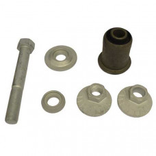 Bushing lower arm (pd109055pa)