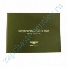 User manual (flying spur) (tsdb0520)